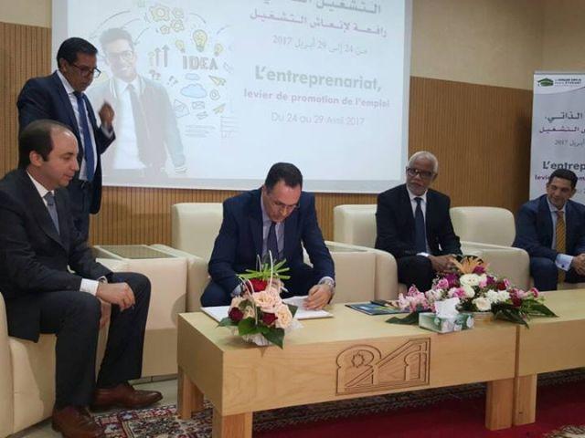 مكتب تنمية التعاون يوقع اتفاقيتي شراكة مع الوكالة الوطنية لإنعاش التشغيل والكفاءات ورآسة جامعة محمد الخامس بالرباط