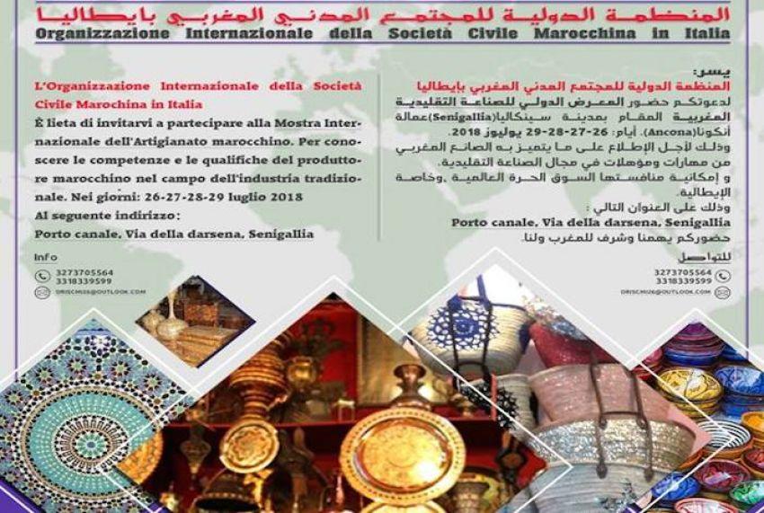 تنظيم أول معرض دولي للصناعة التقليدية المغربية بإيطاليا