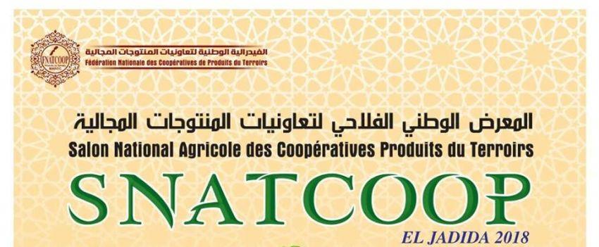 المعرض الوطني الفلاحي لتعاونيات المنتوجات المجالية